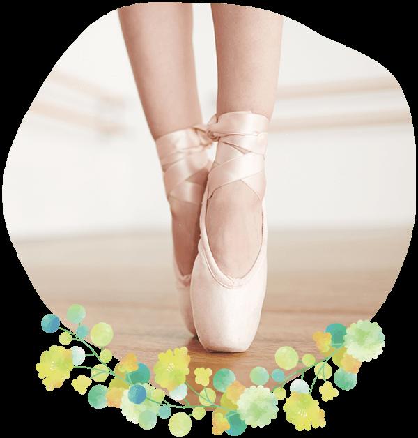 バレエダンサーの治療